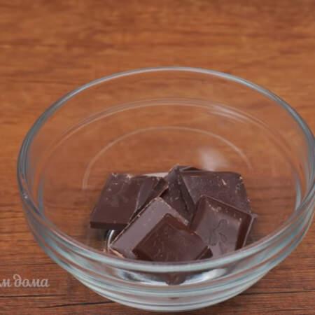 Печенье испеклось и уже остыло. Подготавливаем шоколад. 25 г темного шоколада ломаем в чистую сухую мисочку.