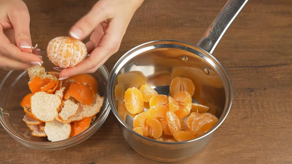 Примерно 400 г мандаринов чистим от шкурки и по возможности от белых прожилок. Если у мандаринов есть косточки, то их тоже нужно удалить. Всего должно получится 300 г очищенных мандаринов.