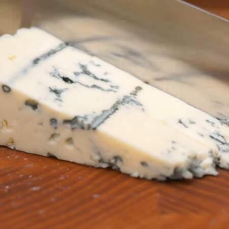 Каждого вида сыра по 200 г.