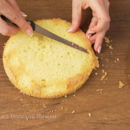 Если бисквит получился с горочкой, то ее тоже нужно срезать.