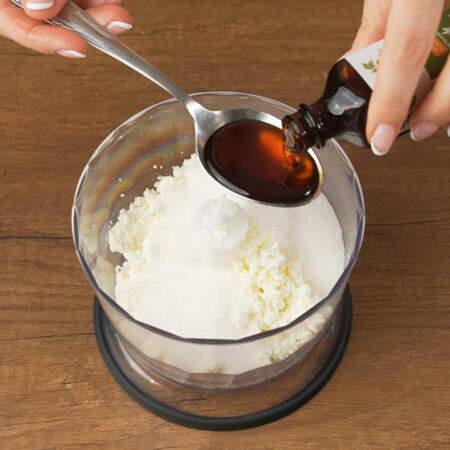 Добавляем 1 ст.л. ванильного экстракта или 10 г ванильного сахара.