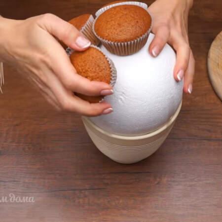 и на них накалываем кекс. Так крепим все кексы.