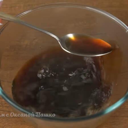 Все перемешиваем до растворения кофе и сахара