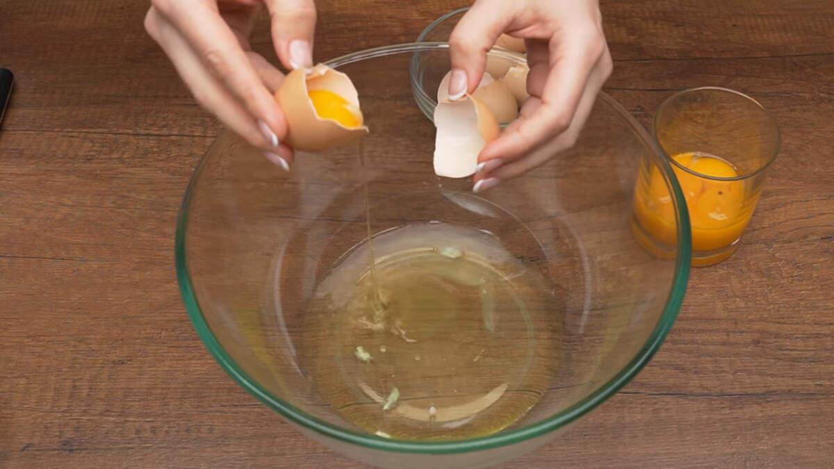 5 яиц аккуратно разделяем на белок и желток. Белки выливаем в миску, а желтки в чистый и сухой стакан. Желтки не должны попасть в белки.