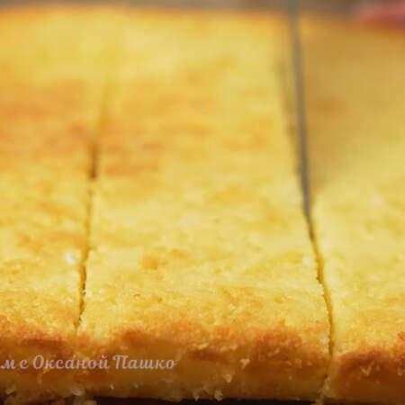 Остывшее пирожное достаем из формы и нарезаем порционными кусочками.