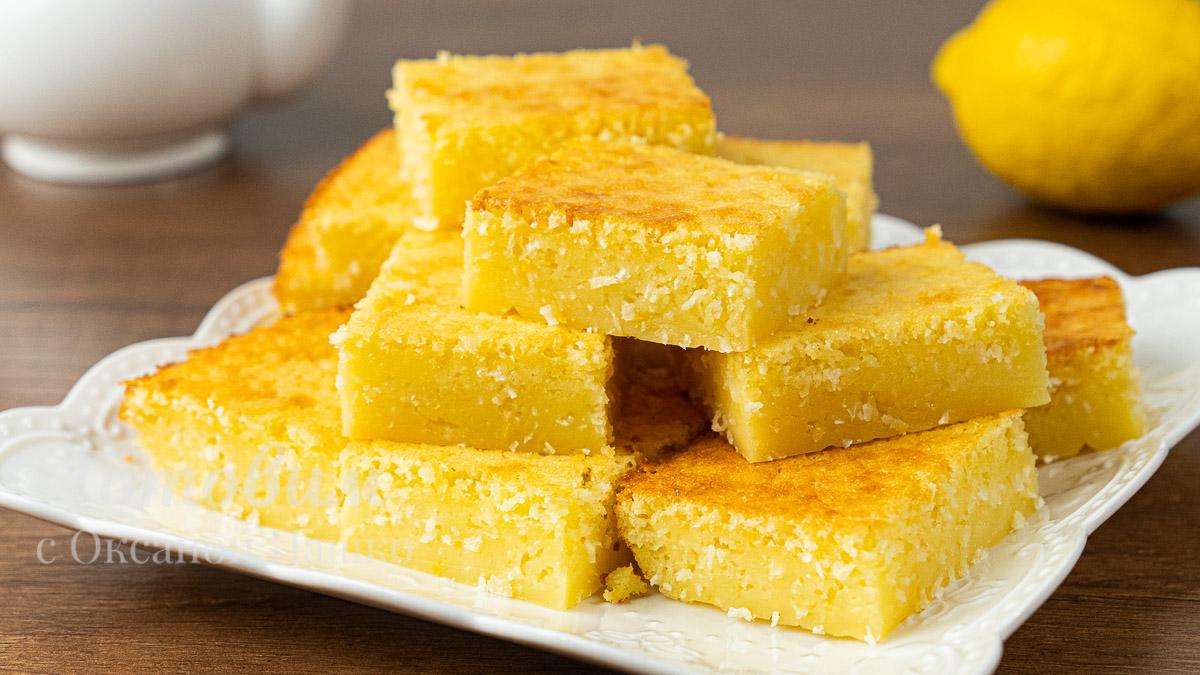 Изумительное Лимонное Пирожное