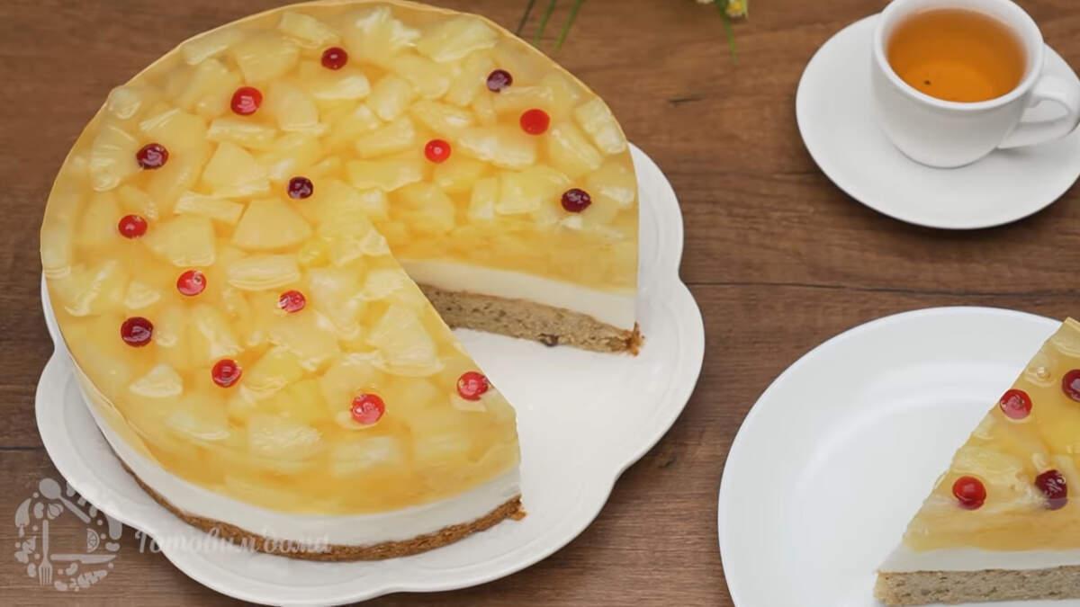 Торт с ананасами получился очень вкусным, легким и нежным. Ароматная ореховая основа, нежный йогуртовый слой и сладкий ананас в ароматном желе всех покорят своим вкусом и видом. Обязательно приготовьте такой необычный тортик, порадуйте своих родных и близких.