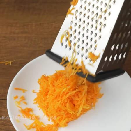 Всю оставшуюся морковь тоже трем на мелкой терке.