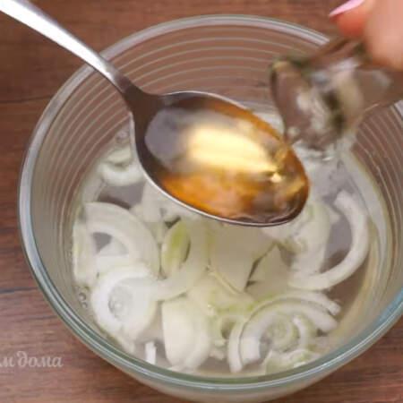И сюда же наливаем 2 ст. л. яблочного или столового 9% уксуса. Все перемешиваем и оставляем мариноваться лук на 15 минут.