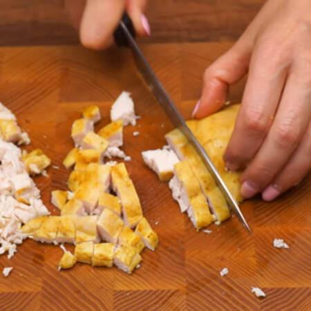 300 г запеченной куриной грудки нарезаем кубиками.