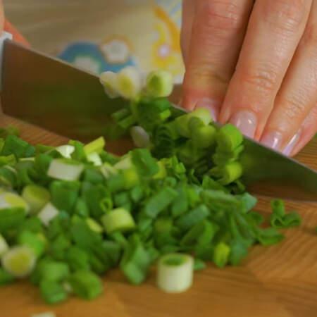 Мелко режем пучок зеленого лука.