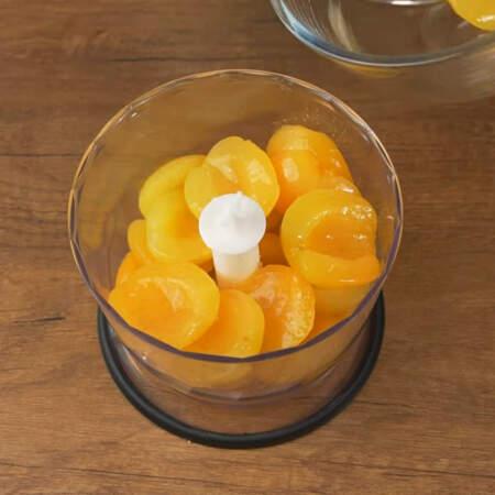 В измельчитель выкладываем консервированные абрикосы. Я использую 850 г банку консервированных абрикосов половинками.