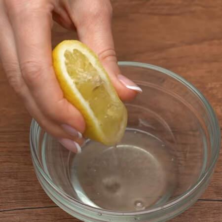 Берем половину лимона и выдавливаем из него примерно 2 ст. л. лимонного сока.