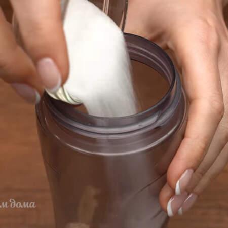 Сюда же насыпаем 2 ст.л. какао и 2 ст.л. сахара.