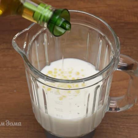 Сюда же добавляем  1-2 ст.л. растительного масла, насыпаем ¼ ч.л. соли и 1 ст. л сахара.