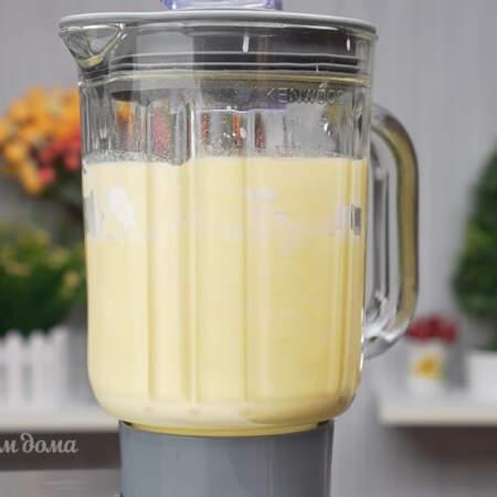Последовательность ингредиентов должна быть именно такая, чтобы мука не приклеилась к стенкам чаши блендера.