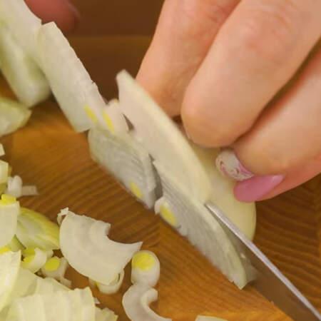 Лук режем четверть кольцами.