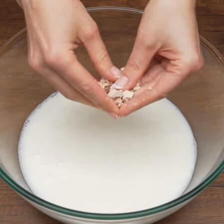 Сначала замесим тесто для блинов. В миску наливаем 750 мл теплого молока. Всего понадобится 1 л молока. Сюда же крошим 15 г спиртовых дрожжей. Насыпаем 1 ч.л. соли и 2 ст. л. сахара.