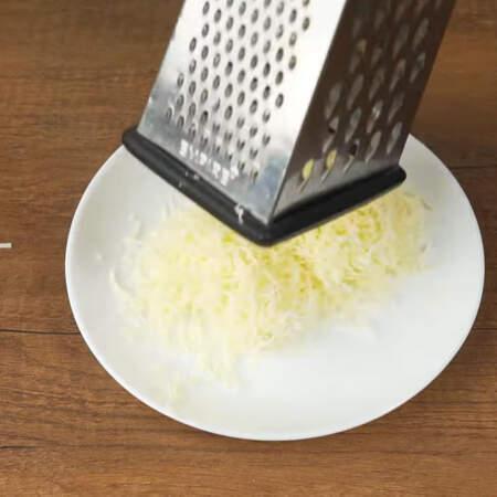 80 г сыра трем на мелкой терке.