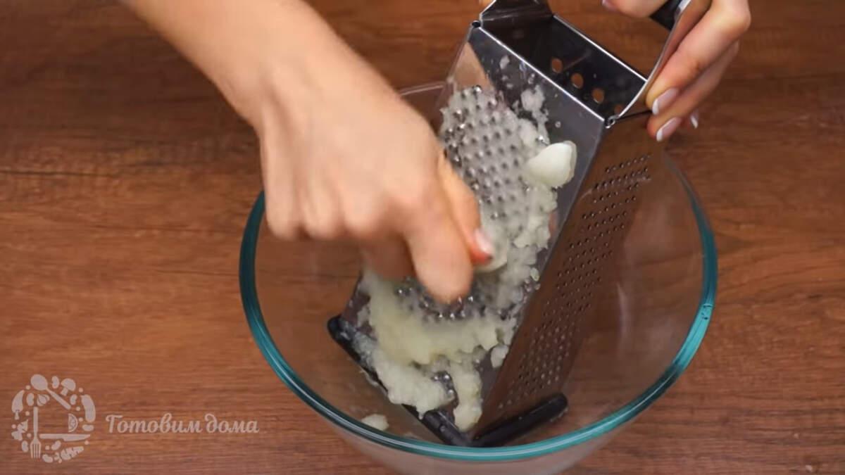 Пока стекает жидкость трем на терке 1 луковицу. Чтобы лук не был таким злым, его нужно охладить в холодильнике или подержать в холодной воде.