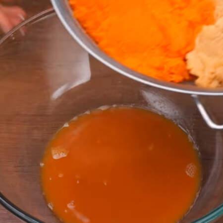 Прошло несколько минут, жидкость с картофеля и тыквы немного стекла.