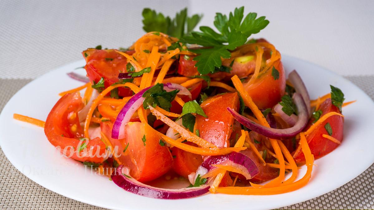 Необычный салат из помидоров