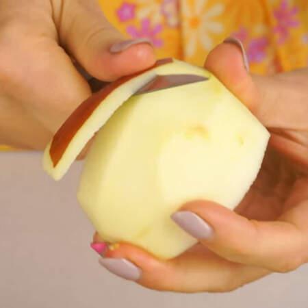 Яблоко чистим от сердцевины и кожуры.