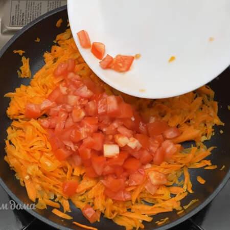 В овощную пассеровку добавляем нарезанный помидор.