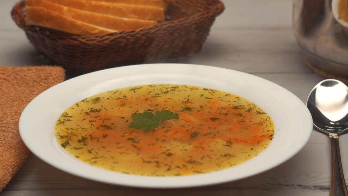 Суп получился очень вкусный и легкий. Обязательно его приготовьте.