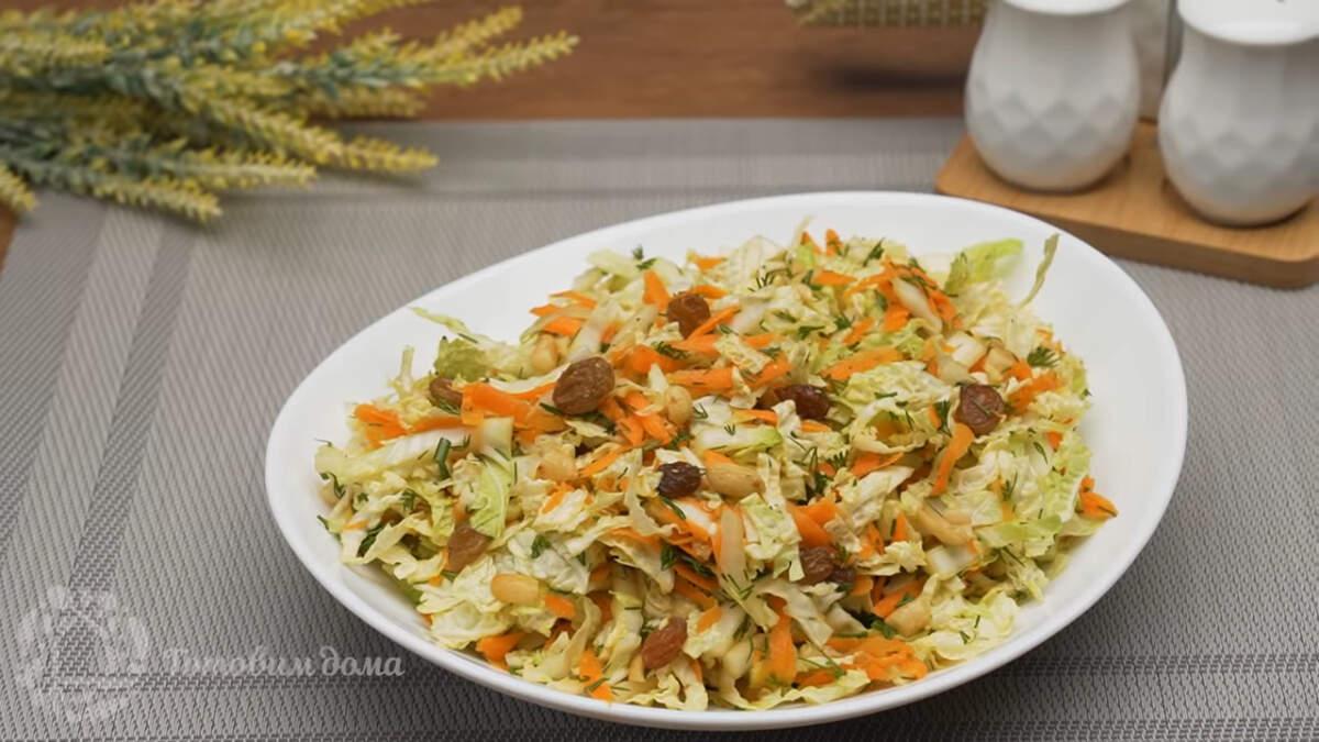Салат с пекинской капустой получился необычным и вкусным. Такой салат готовится очень просто и быстро, он отлично подходит на каждый день.