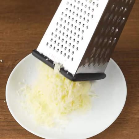 Сначала приготовим начинку для тюльпанов. 150 г сыра трем на мелкой терке.