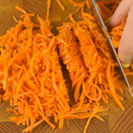 Морковь по корейски разрезаем на более мелкие кусочки.