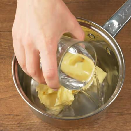 Сначала приготовим коржи из заварного теста. В кастрюлю кладем 125 г сливочного масла, наливаем 200 мл воды и добавляем щепотку соли.