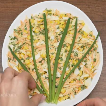 На салат красиво выкладываем перья зеленого лука имитируя букет.