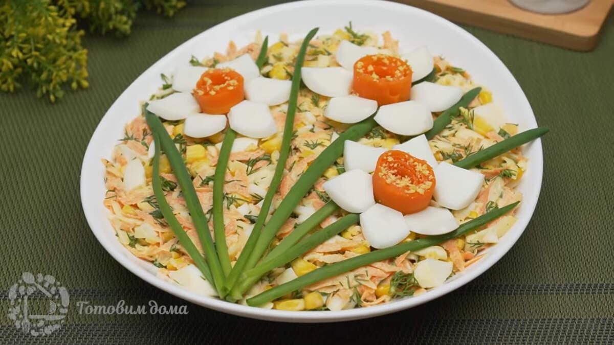 Салат с нарциссами получился красивым и очень вкусным. Особую сочность и легкость салату придает свежая морковь. Такой салат точно понравится всем девушкам и женщинам. Попробуйте его приготовить - это необычно и очень вкусно.