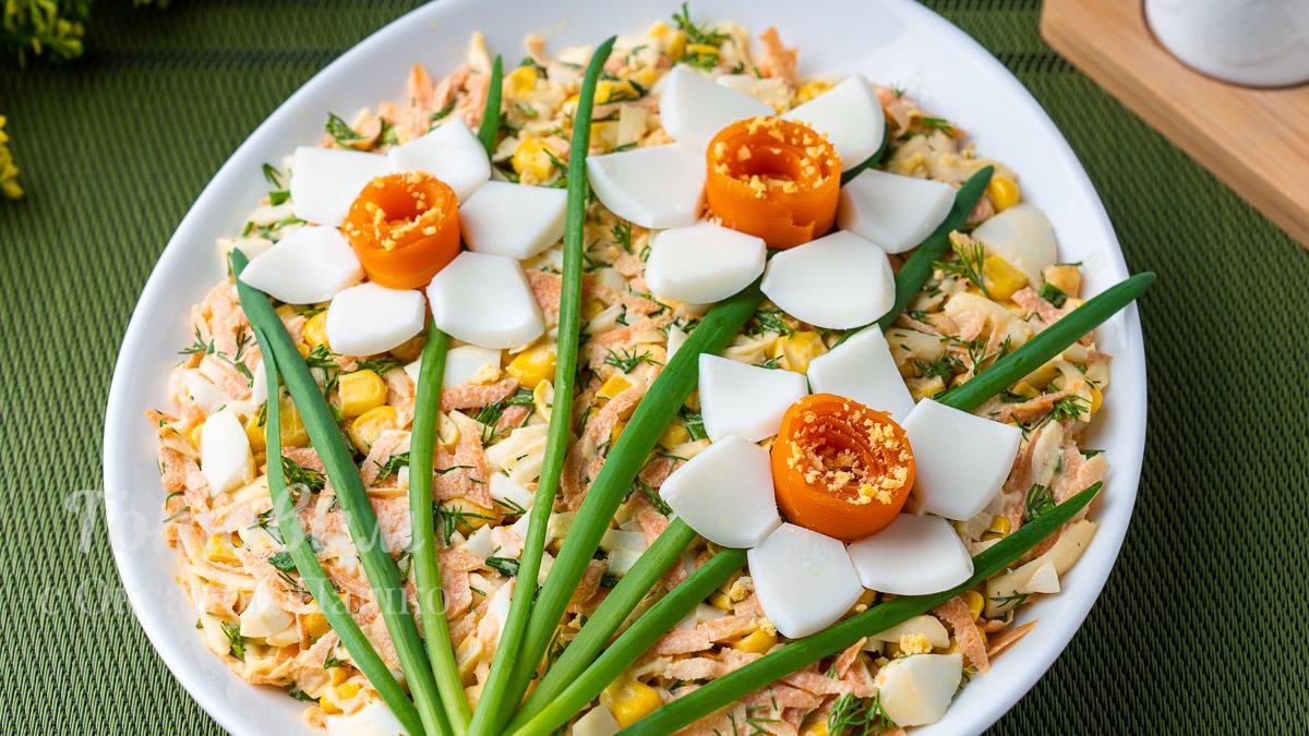 Весенний Салат с ЦВЕТАМИ
