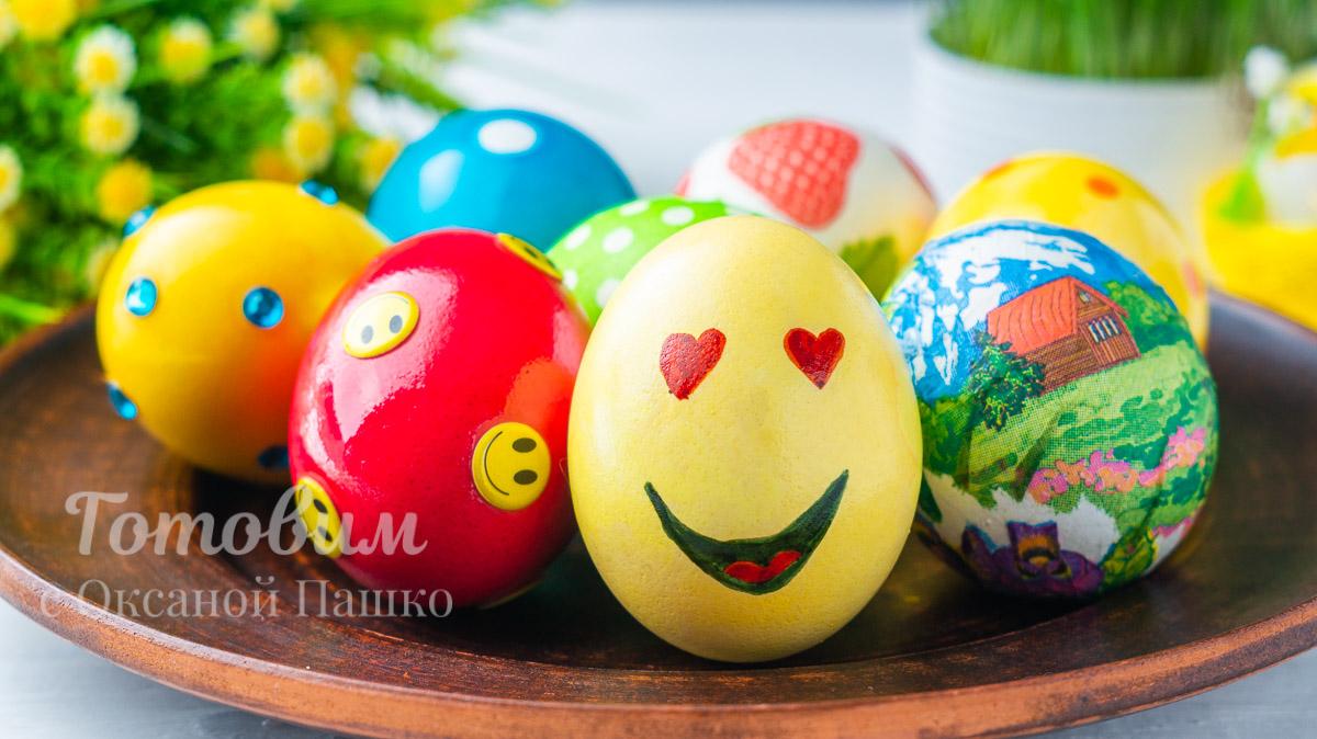 3 Способа как Покрасить Яйца на ПАСХУ