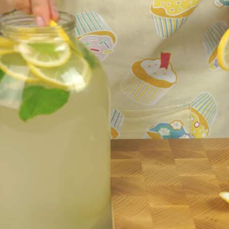 Теперь лимонаду нужно дать настояться примерно 1 час в холодильнике.