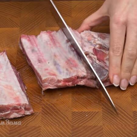 Берем 0,5 кг ребрышек и разрезаем их на более мелкие куски.