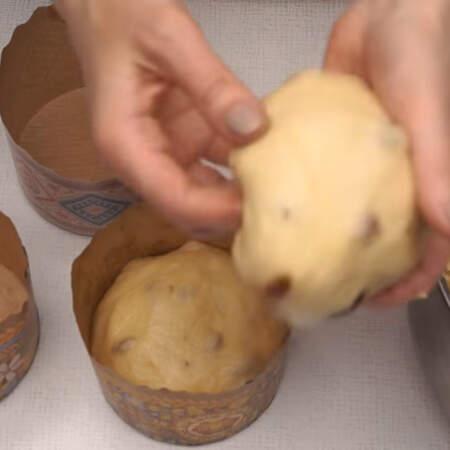 После того как тесто подошло второй раз,берем кусок теста такого размера, чтобы он заполнил форму от одной трети до половины.
