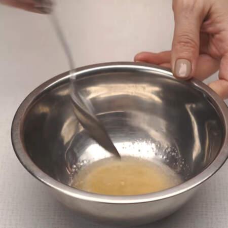 Все перемешиваем и оставляем на 5-10 минут для набухания желатина.