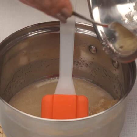 Весь сахар растворился, снимаем сироп с огня и добавляем в него набухший желатин.