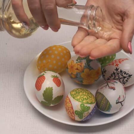 После того, как все яйца высохли, смазываем их небольшим количеством подсолнечного масла.