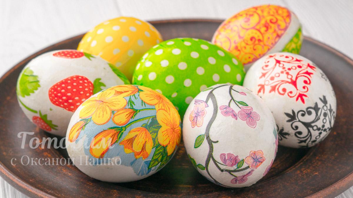 Необычные Яйца на ПАСХУ