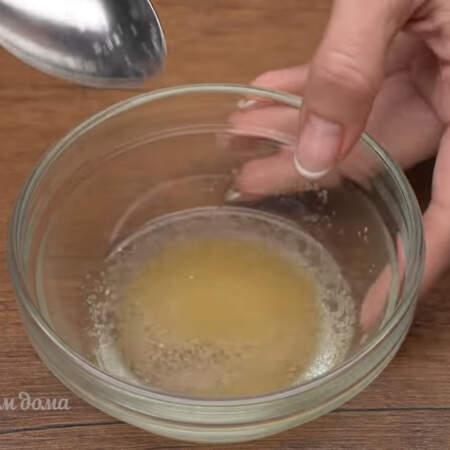 Все перемешиваем и оставляем набухать желатин на 15 минут.