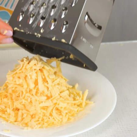100 г сыра трем на крупной терке.