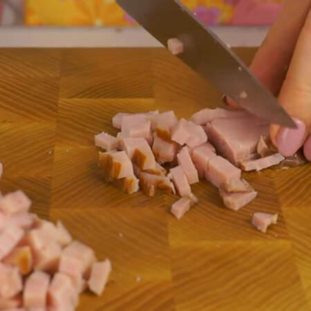 Ветчину режем мелкими кубиками.