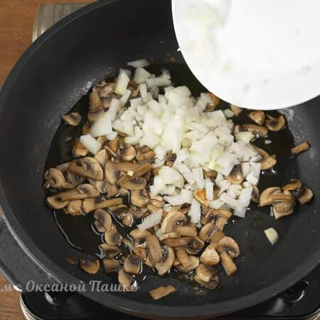 Когда вся жидкость из грибов испарилась, в сковороду наливаем растительное масло. Кладем нарезанный лук.