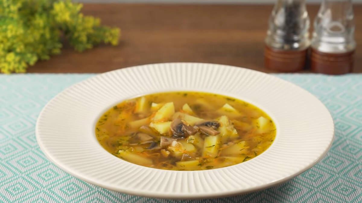Суп с гречкой и грибами получился ароматным и вкусным. Готовится очень просто и быстро. Он отлично подходит для обеда на каждый день. Также этот суп подходит и для постного меню.