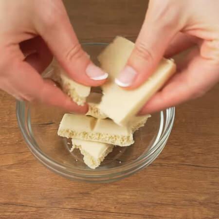 В мисочку ломаем 50 г белого шоколада. Я использую карамельный белый шоколад.